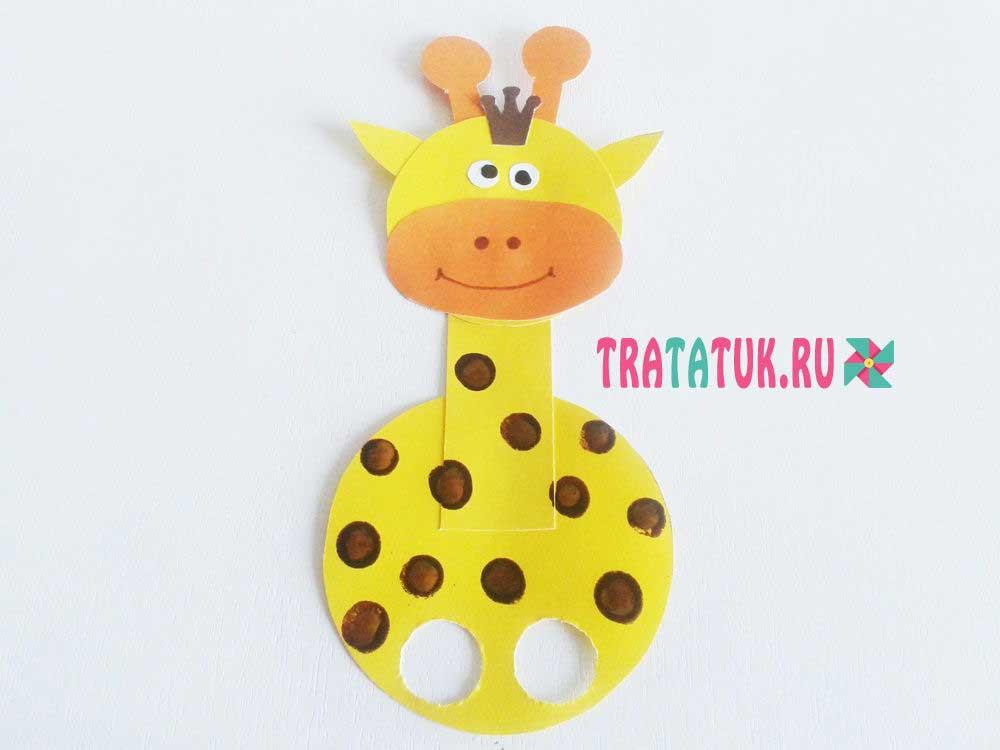 Жираф из бумаги своими руками для детей шаблоны 73