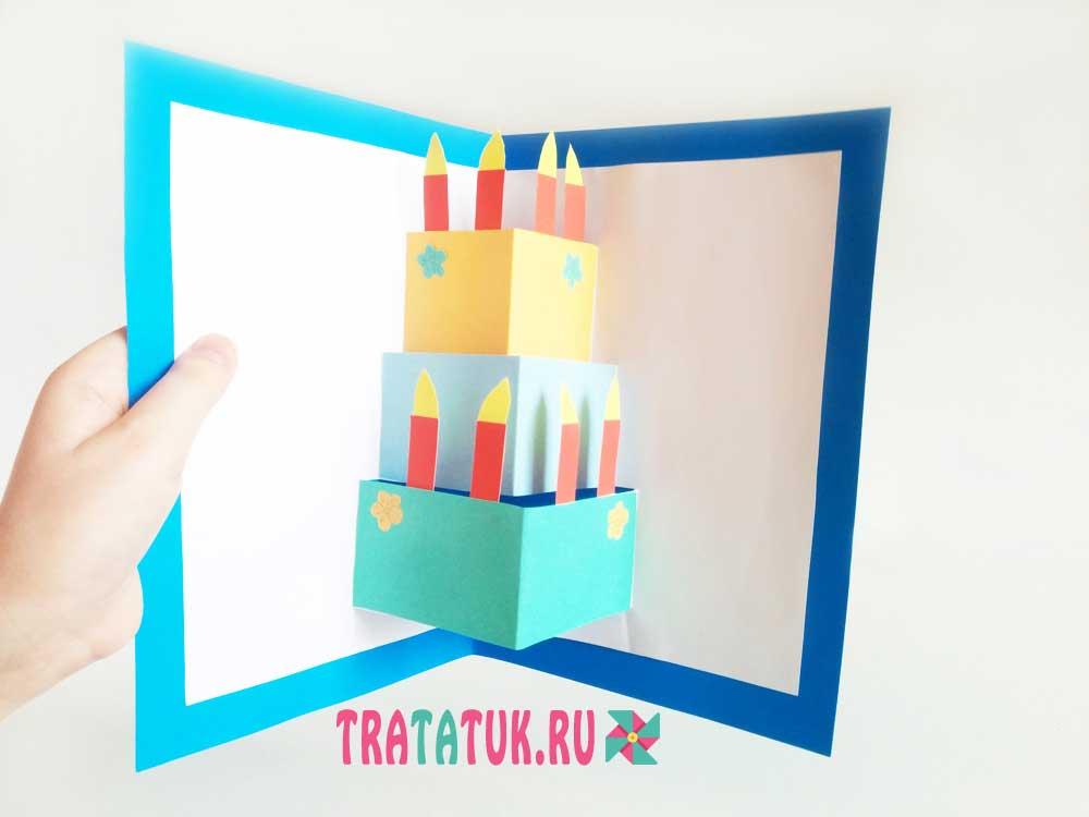 Как сделать самую простую открытку на день рождения 40