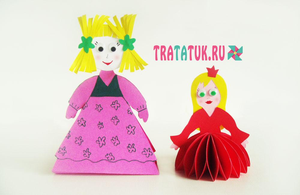 Сделать куклу из бумаги своими руками 27