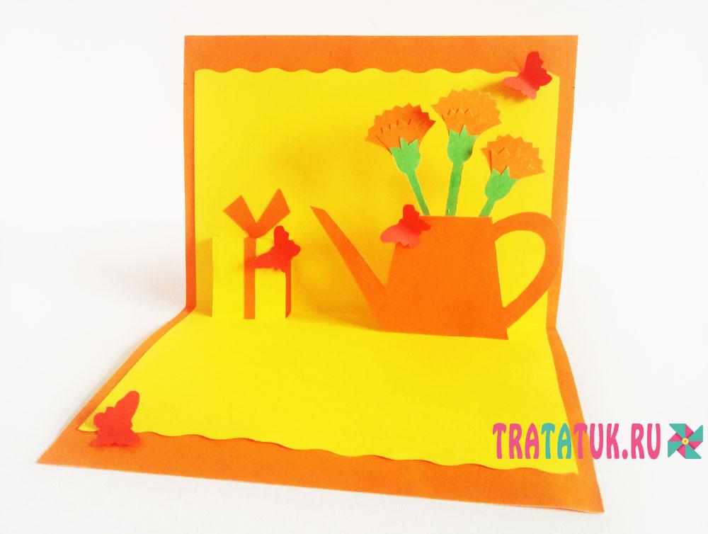 Объемные открытки маме на день рождения