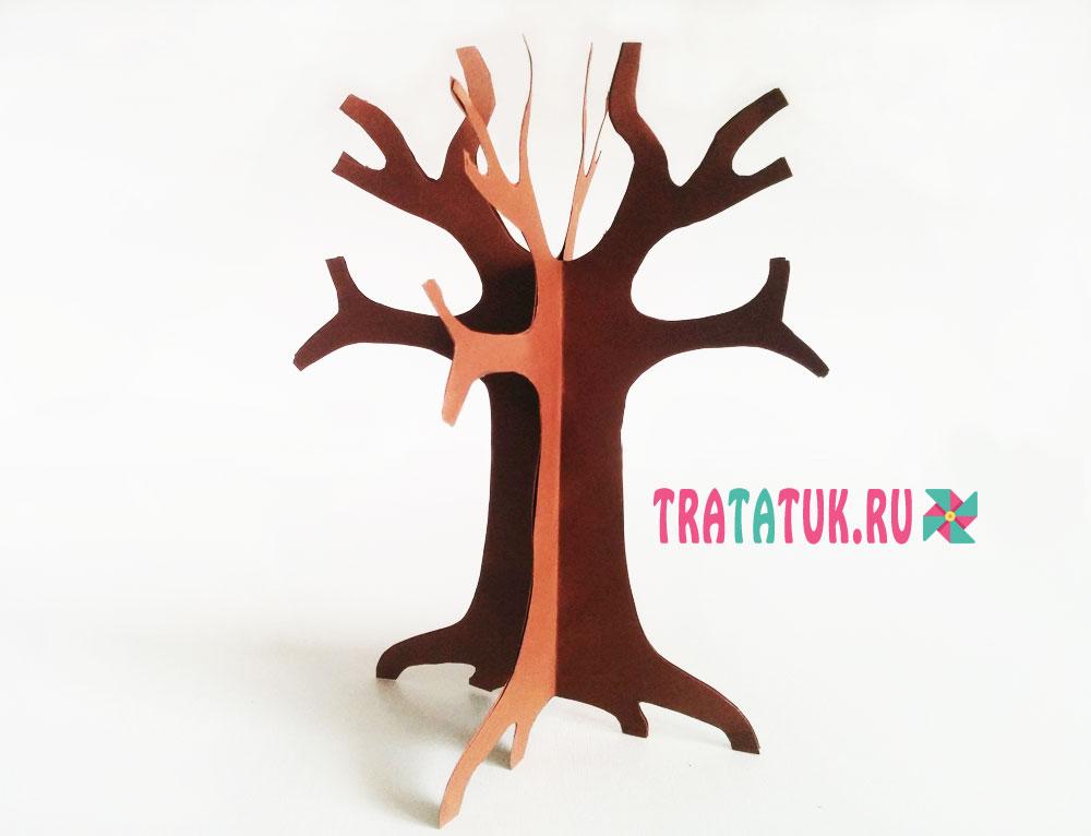 Как сделать объёмное дерево из бумаги своими руками 89
