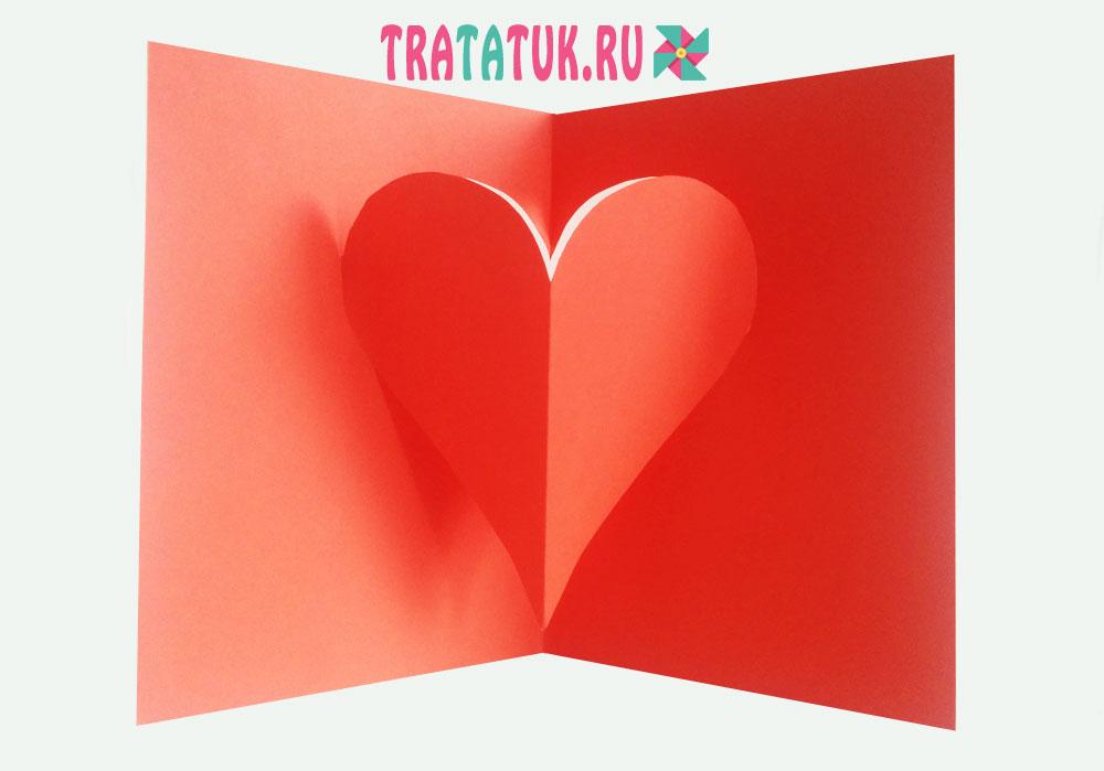 Открытка с объемным сердцем