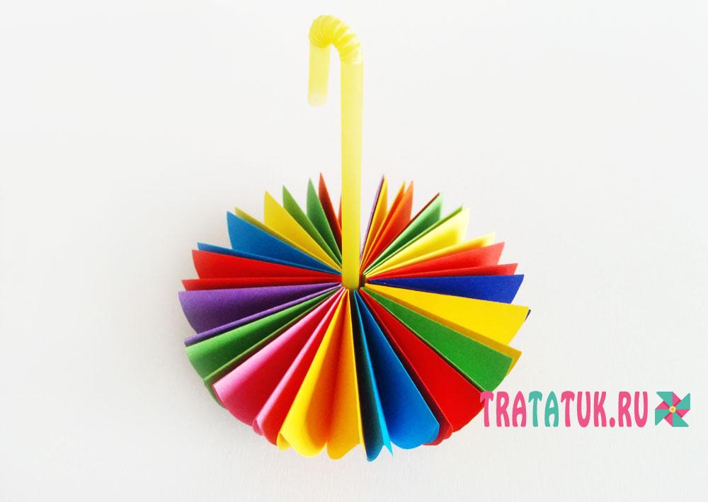 Зонтик из бумаги своими руками схема 90