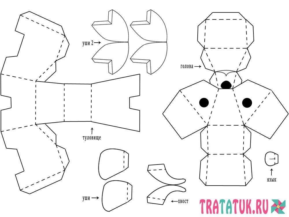 Как сделать объемные фигуры из бумаги своими руками схемы шаблоны 34