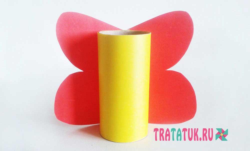 бабочка из туалетной втулки