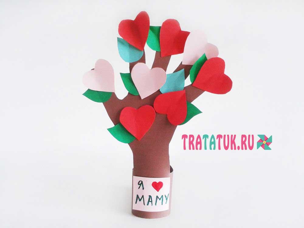 Дерево с сердечками для мамы