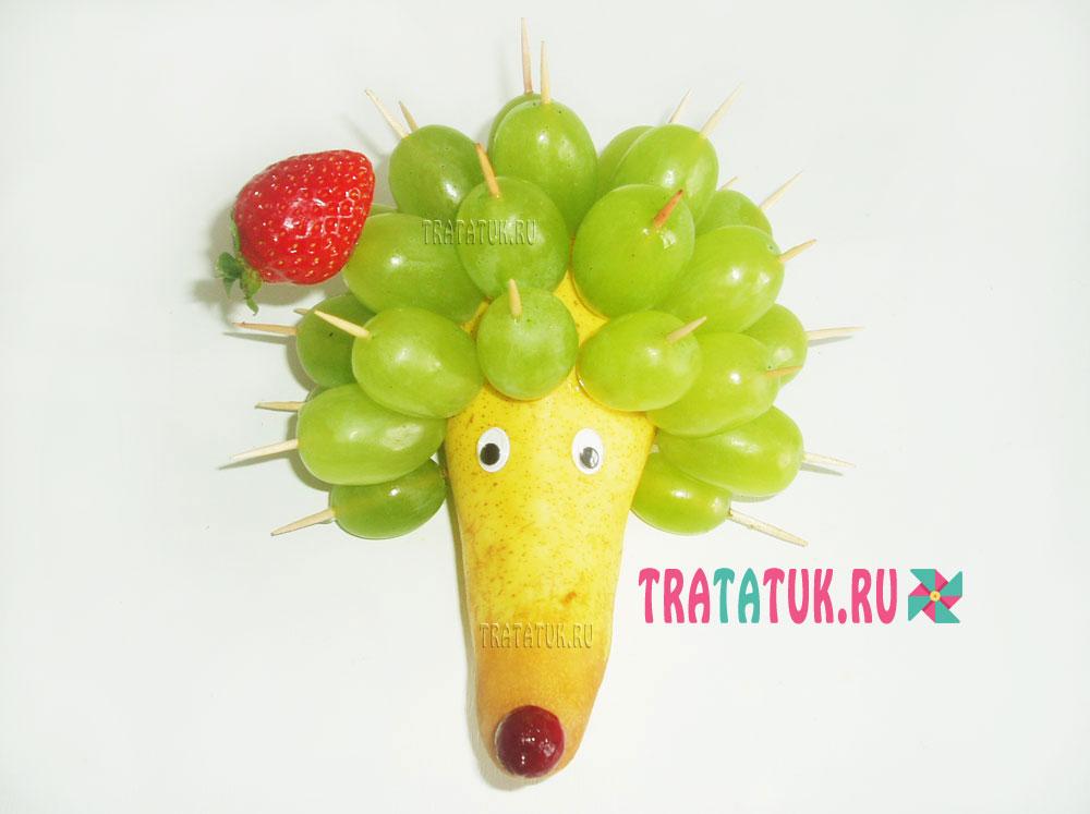 Ежик из груши и винограда