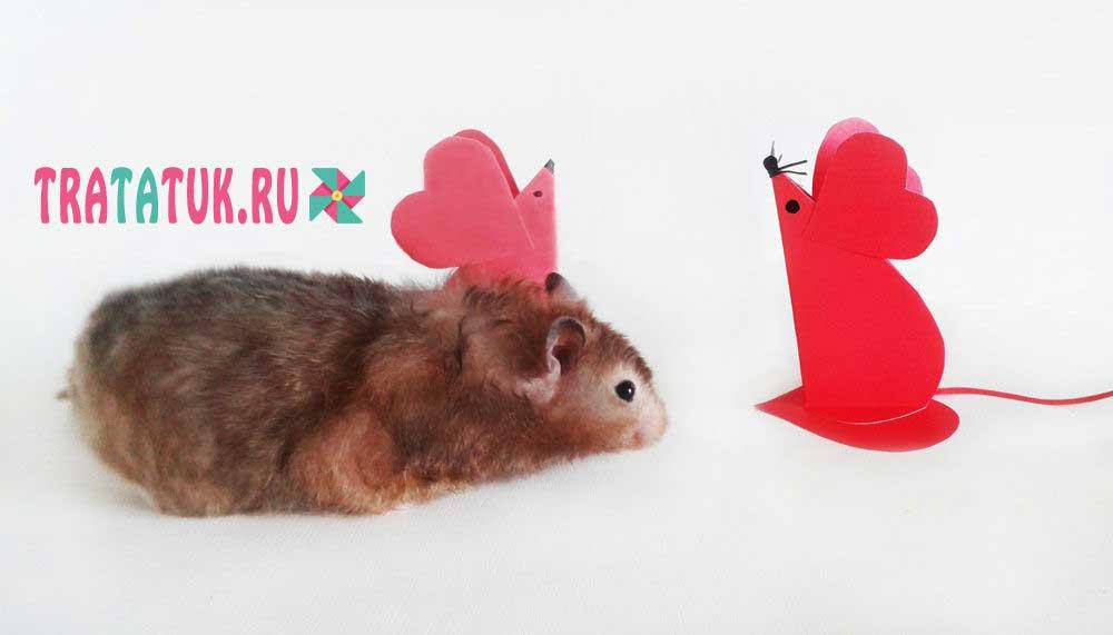 мышка из бумаги на День святого Валентина