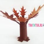 Поделка осеннее дерево из втулки и сухих листьев