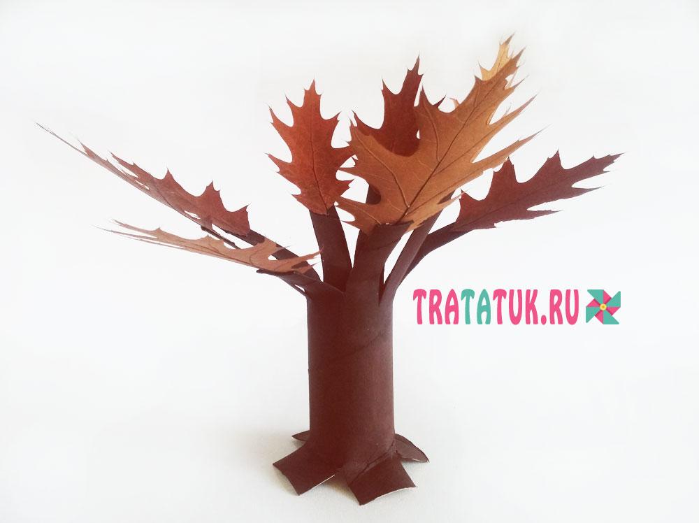Поделка осеннее дерево