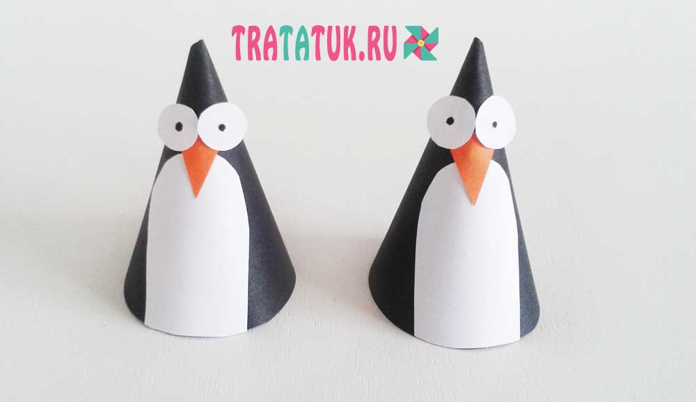 Пингвины из бумаги