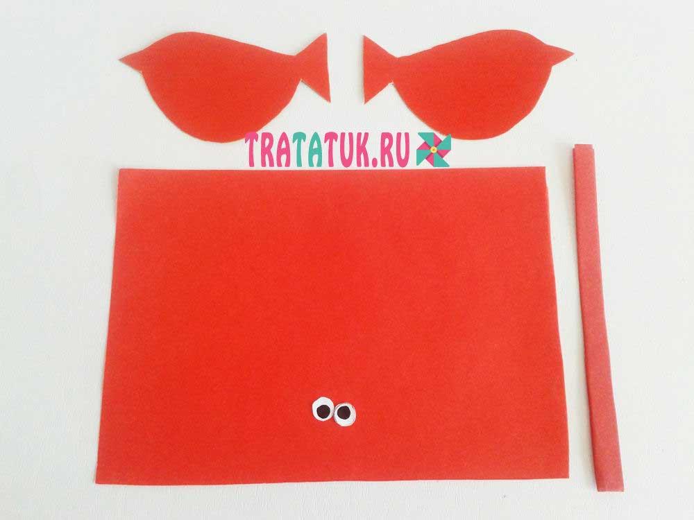 Красная птичка на День святого Валентина