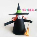 Ведьма на Хэллоуин из бумаги