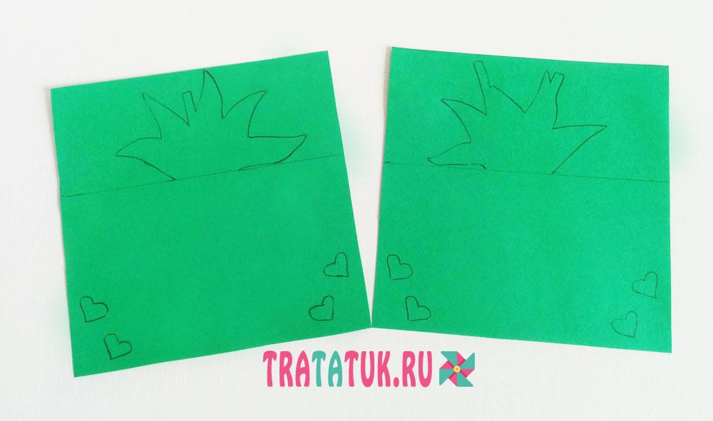 3д открытка с тюльпанами