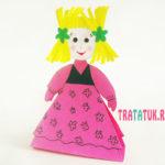 Бумажная кукла: простая поделка пошагово