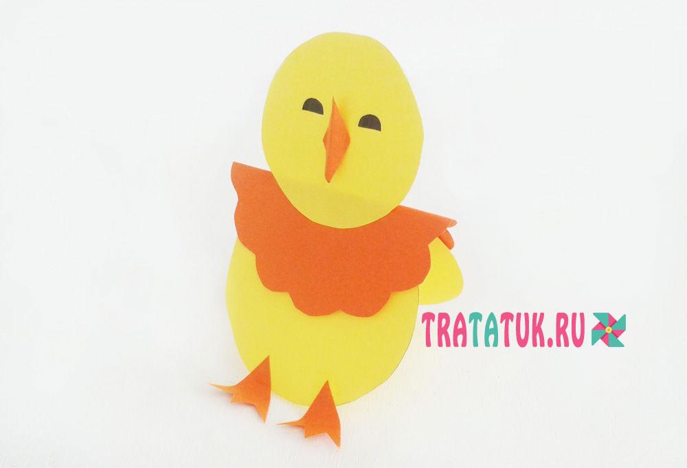 Цыпленок из бумаги