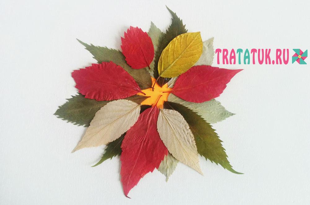 Цветок из сухих листьев