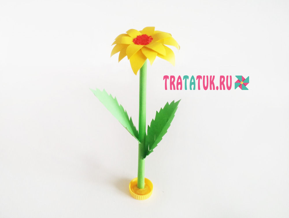 Бумажный цветок для мамы