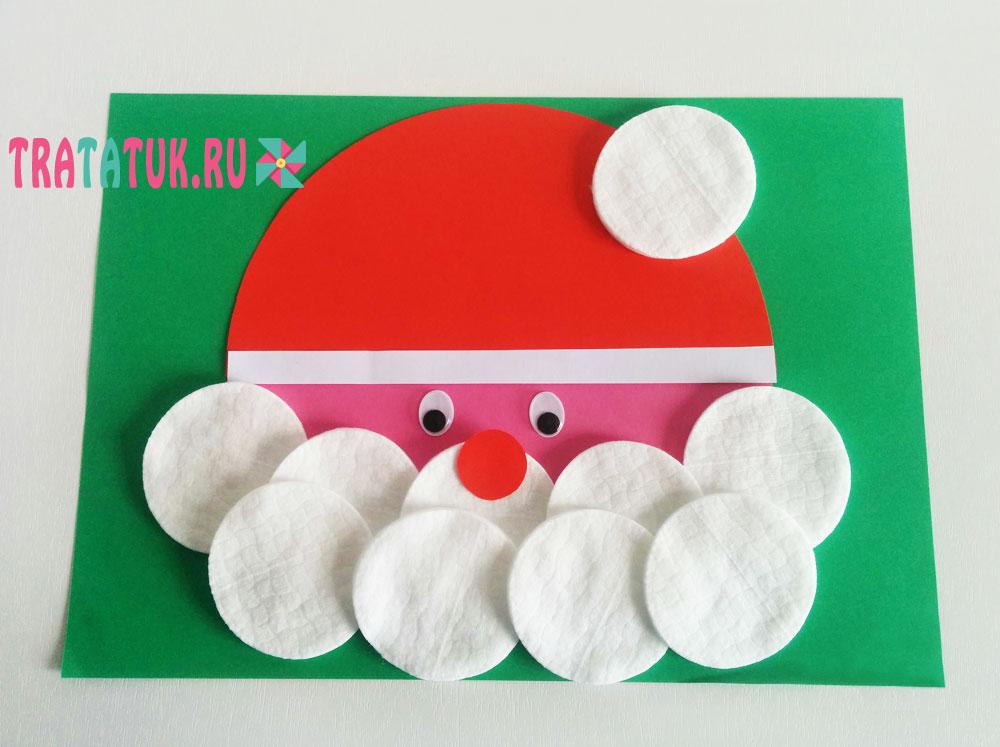 Дед Мороз из ватных дисков