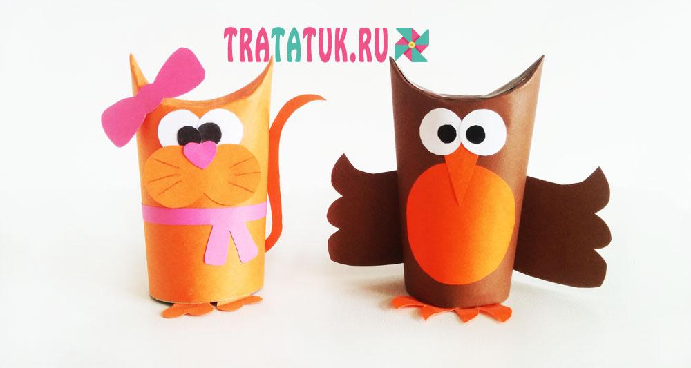 Поделки из туалетной втулки - кошка и сова