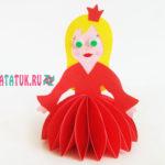 Как сделать куклу из бумаги: принцесса в пышном платье