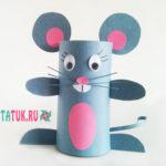 Мышка из втулки от туалетной бумаги