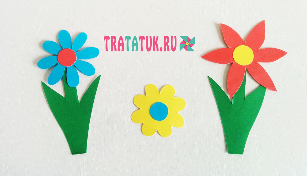"""Объемная открытка """"Ваза с цветами"""""""