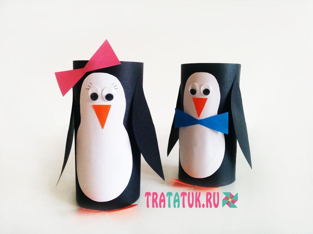 Пингвины из туалетных втулок