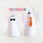 Привидение из бумаги: простая поделка на Хэллоуин
