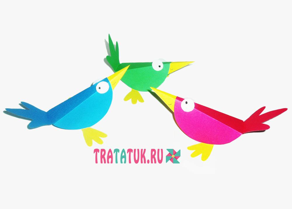 Разноцветные птички из бумаги