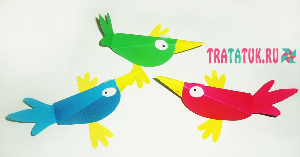 Птички из бумажных кругов