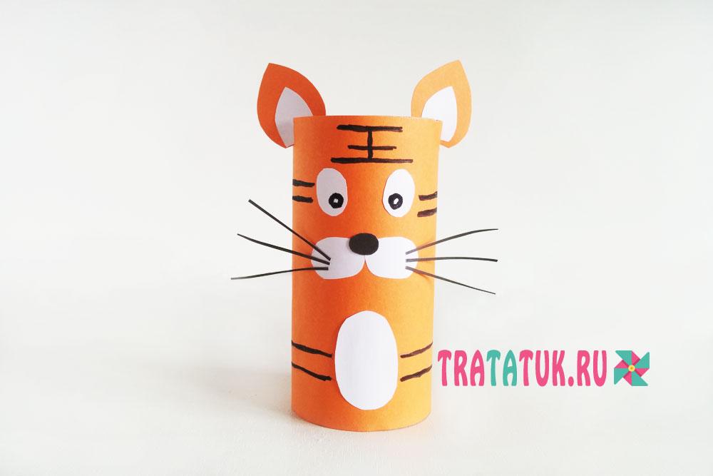 Тигр из втулки от туалетной бумаги