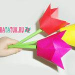 Как сделать тюльпан из бумаги своими руками