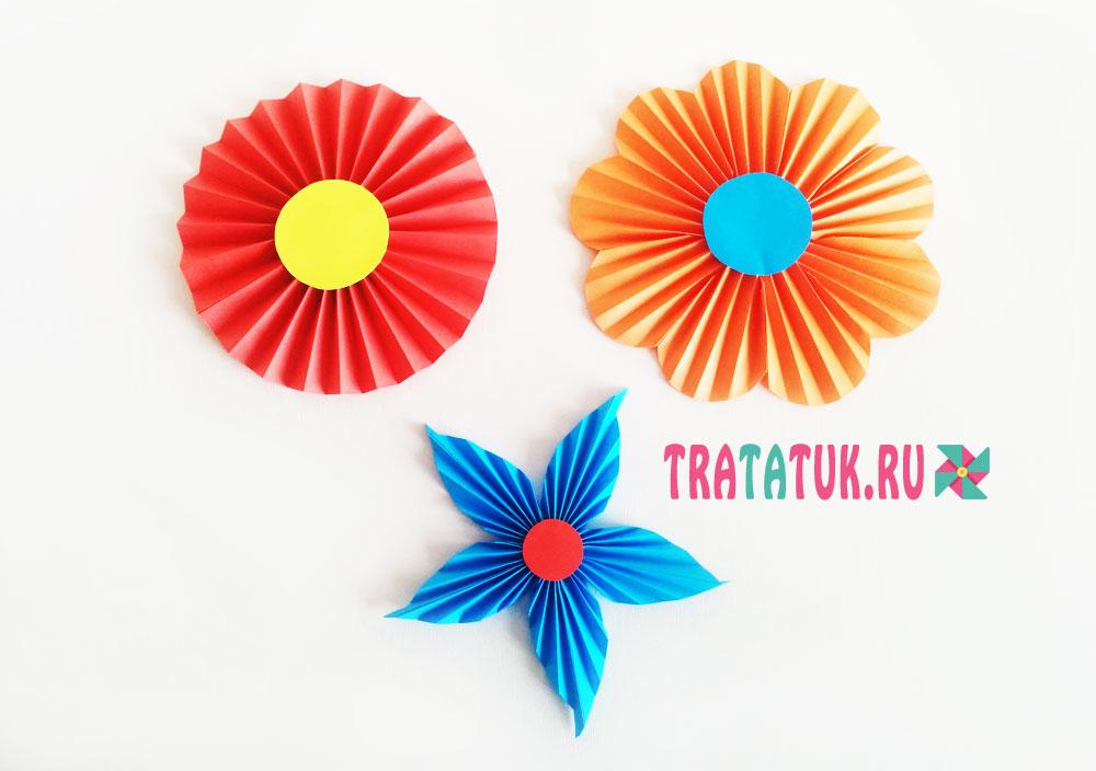 Цветы из бумаги гармошкой