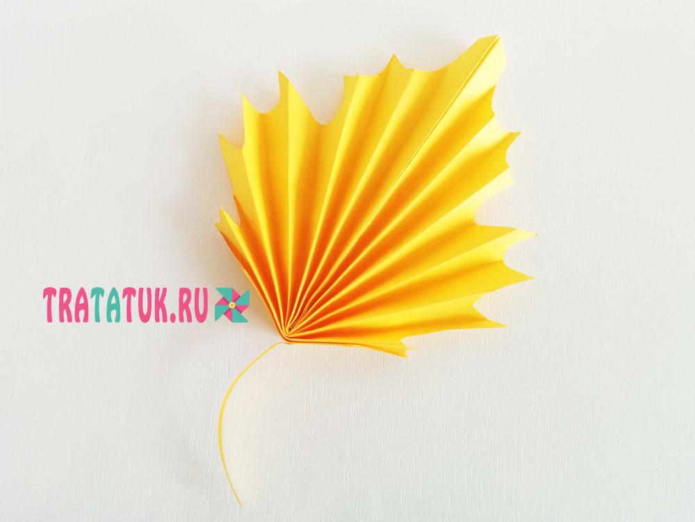 Кленовый лист гармошкой