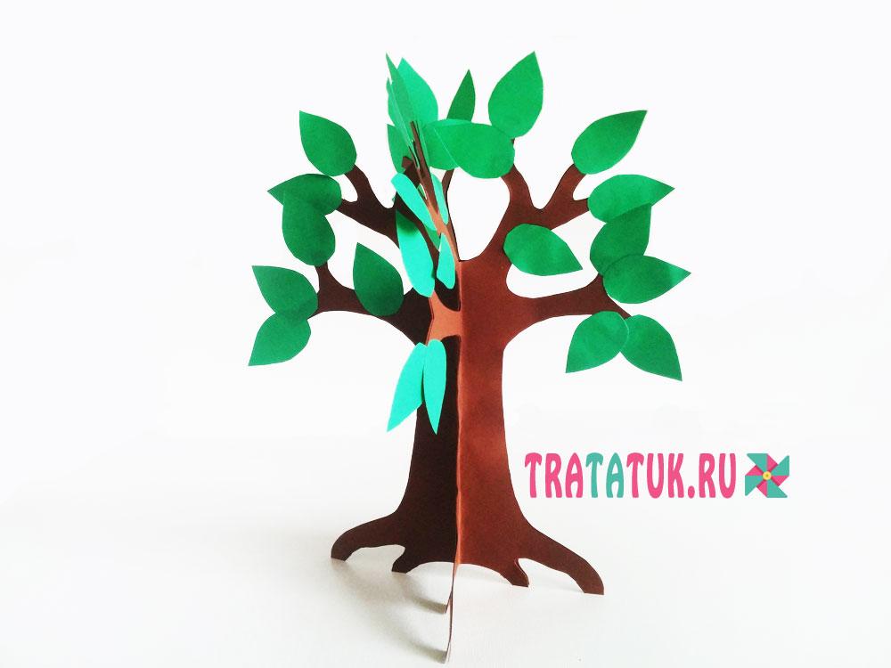 Объемное дерево из бумаги