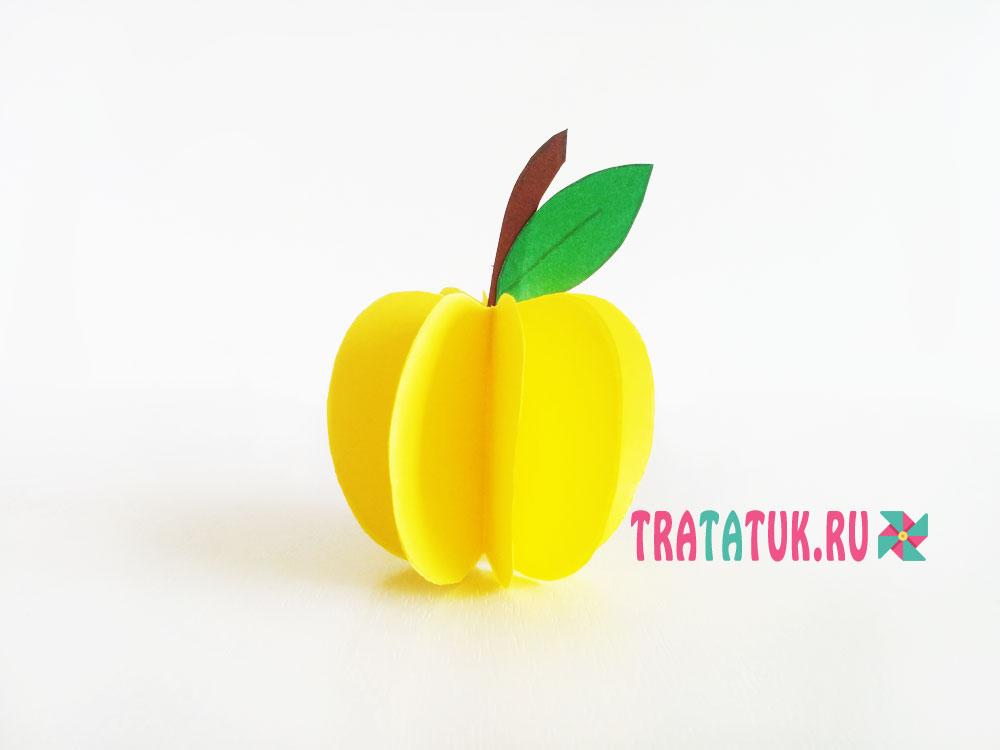 Объемное яблоко из бумаги