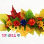 Осенняя композиция из шишек, листьев и ягод