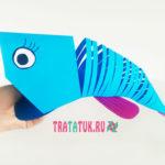 Движущаяся рыбка оригами из бумаги