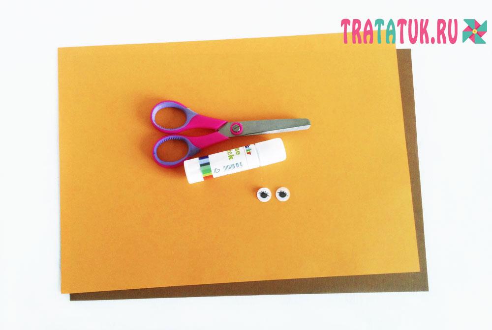 Ежик оригами