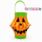 Бумажный фонарик на Хэллоуин