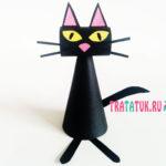 Кот из бумаги: простые поделки из конусов