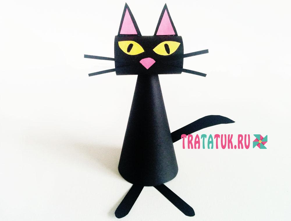 Кот из бумаги
