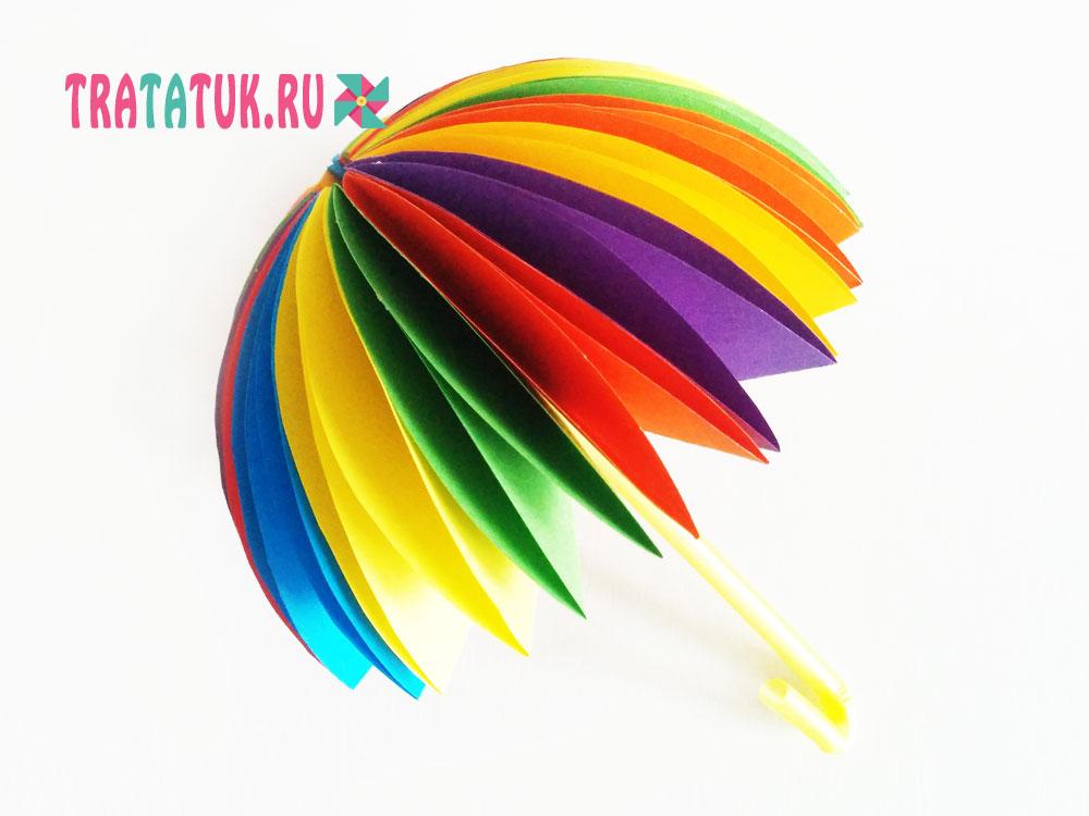 Объемный зонтик из бумаги
