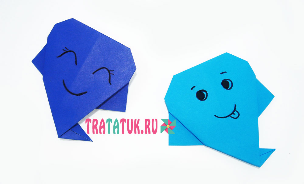 Оригами призрак