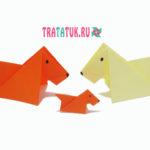 Оригами собачка из бумаги поэтапно