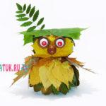 Сова из листьев: яркая объемная поделка своими руками