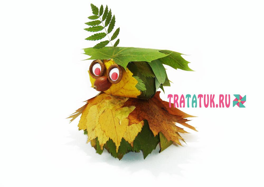 Сова из листьев своими руками