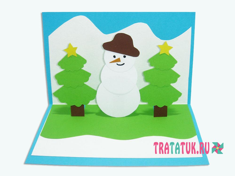 Новогодняя 3д открытка со снеговиком и елками