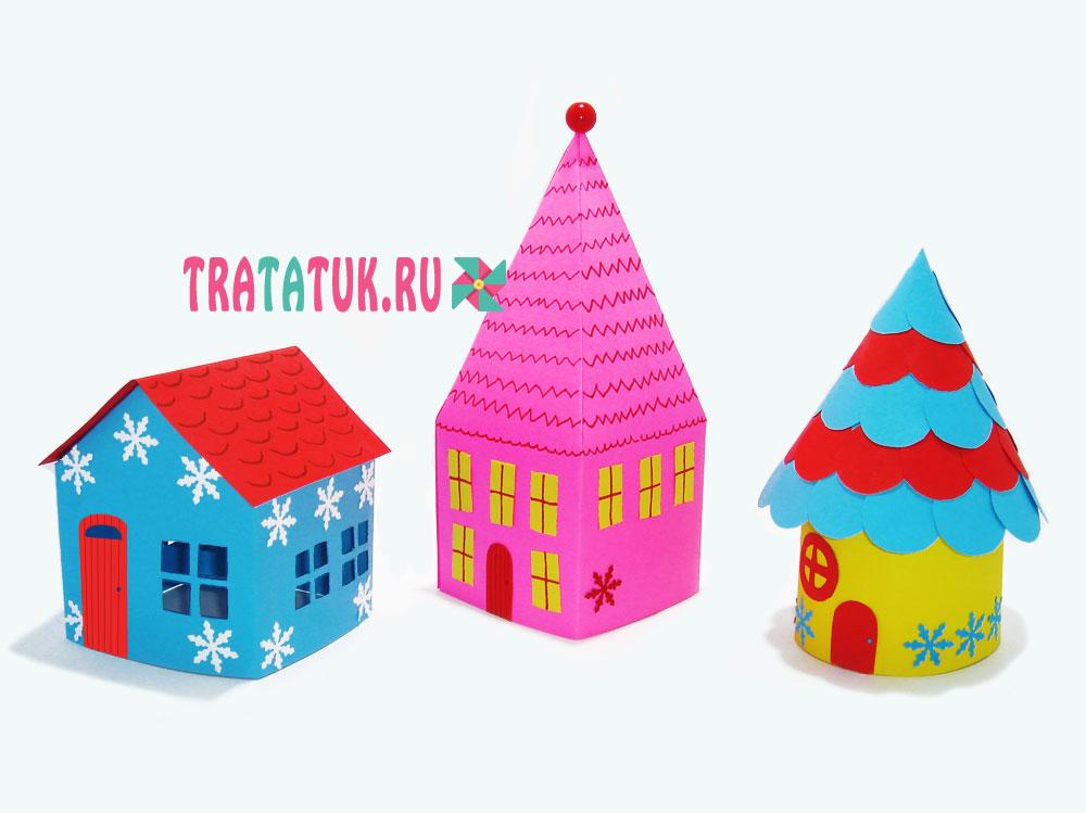 Новогодние домики из бумаги